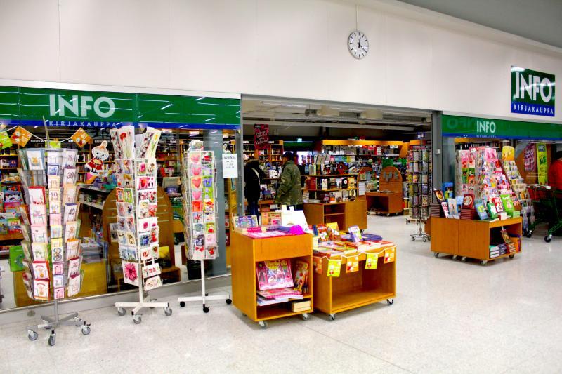Loimaan Uusi Kirjakauppa | Loimaan Kauppala